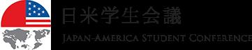 日米学生会議